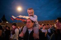 Как туляки поддерживали сборную России в матче с Бельгией, Фото: 33