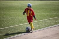 Молодежка Арсенала - Мордовия, Фото: 1
