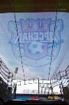 Как Центральный стадион готов к возвращению большого футбола, Фото: 29