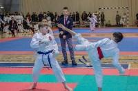 Соревнования по восточному боевому единоборству, Фото: 48