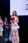 Мисс Тула - 2020, Фото: 256