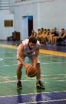 Тульская Баскетбольная Любительская Лига. Старт сезона., Фото: 46