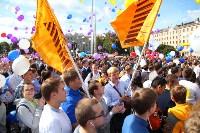 Шествие студентов, 1.09.2015, Фото: 4