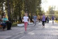 Открытие Пролетарского парка, 25.09.2015, Фото: 1