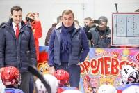 Мастер-класс от игроков сборной России по хоккею, Фото: 52