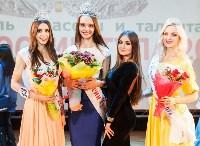Краса России Тула 2016, Фото: 184