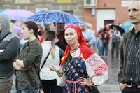 Фестиваль Крапивы - 2014, Фото: 90
