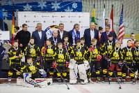 EuroChem Cup 2018: финал, Фото: 21
