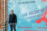 В Туле состоялся легкоатлетический забег «Мы вместе Крым», Фото: 5
