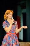 Алиса Гребенщикова в Ясной Поляне, Фото: 43