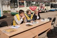 Конкурс водителей троллейбусов, Фото: 72
