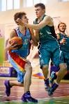 Плавск принимает финал регионального чемпионата КЭС-Баскет., Фото: 92