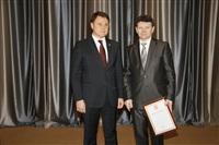 Объявление Благодарности Президента Российской Федерации Владимиру Баканову, Фото: 40