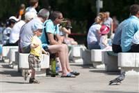 Фестиваль дворовых игр, Фото: 43
