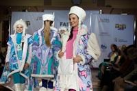 Всероссийский фестиваль моды и красоты Fashion style-2014, Фото: 95