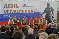 Награждение лауреатов премии им. С. Мосина, Фото: 64