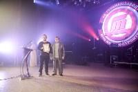Сотрудников Туламашзавода поздравили с Днем машиностроителя, Фото: 151