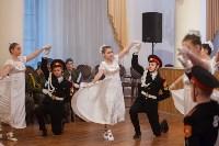 В колонном зале Дома дворянского собрания в Туле прошел областной кадетский бал, Фото: 88