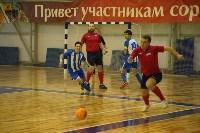 Чемпионат Тульской области по мини-футболу., Фото: 95