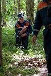 В лесу под Тулой поисковики нашли тайник с гранатами, Фото: 31