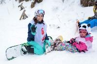 II-ой этап Кубка Тулы по сноуборду., Фото: 69
