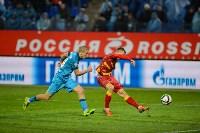 «Зенит» Санкт-Петербург - «Арсенал» Тула - 1:0, Фото: 125