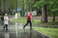 «Российский Азимут-2015», Фото: 18