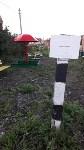 Жителям Малевки установили детскую площадку, Фото: 2