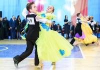 I-й Международный турнир по танцевальному спорту «Кубок губернатора ТО», Фото: 63