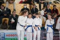Чемпионат и первенство Тульской области по восточным боевым единоборствам, Фото: 35