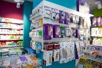 В каких аптеках Тулы всегда полный ассортимент?, Фото: 8