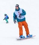 II-ой этап Кубка Тулы по сноуборду., Фото: 10