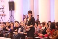 Всероссийский конкурс дизайнеров Fashion style, Фото: 8