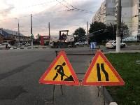 В Туле начался ремонт дороги по ул. Ложевой, Фото: 4