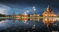 Фотовыставка «Со стен кремлевских», Фото: 9