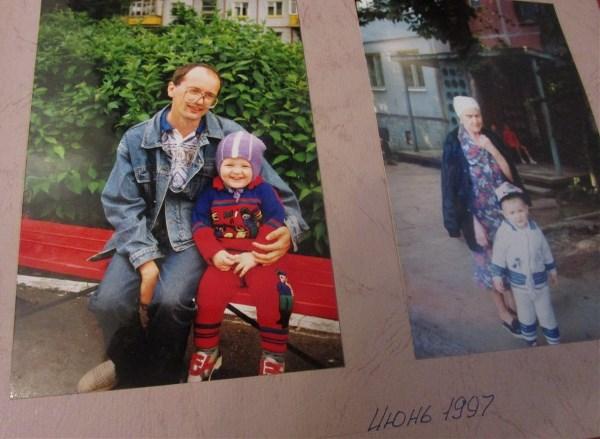 Кадр в кадре. Бумажные фото. Июнь 1997 год