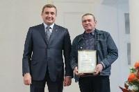 Тульская область стала первой в стране по сбору рапса, Фото: 21