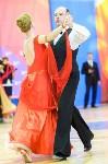 I-й Международный турнир по танцевальному спорту «Кубок губернатора ТО», Фото: 71