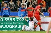 Кубок Легенд-2015, Фото: 169