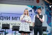 Закрытие Дней МГИМО в Тульской области, Фото: 113