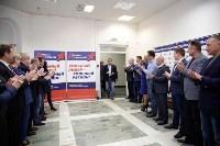 Алексей Дюмин поблагодарил за поддержку, Фото: 28