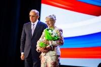 Празднование 80-летия Туламашзавода, Фото: 100