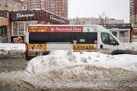 Снег в Туле, Фото: 58