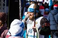 Лыжня России-2020, Фото: 36