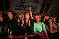 Тула открыла гастрольный тур «Би-2» с новой программой «NewBest», Фото: 109