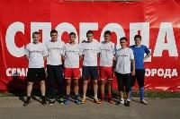Финал и матч за третье место. Кубок Слободы по мини-футболу-2015, Фото: 133