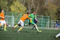 Групповой этап Кубка Слободы-2015, Фото: 336