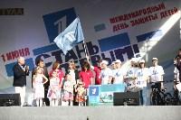 Праздничный концерт «Стань Первым!» в Туле, Фото: 29
