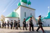 Куликово поле. Визит Дмитрия Медведева и патриарха Кирилла, Фото: 2