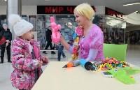 """Открытие ТЦ """"Макси"""" в Туле, Фото: 141"""